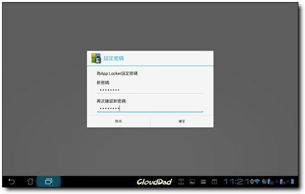 Screenshot_2012-07-31-23-21-40