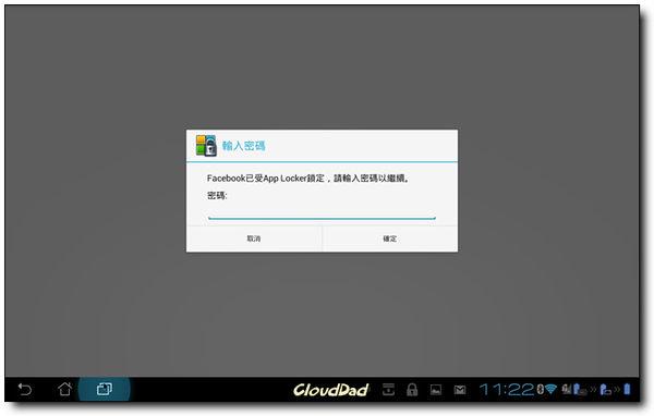 Screenshot_2012-07-31-23-22-29