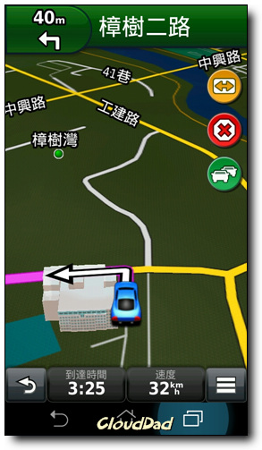 Screenshot_2012-08-01-03-01-16