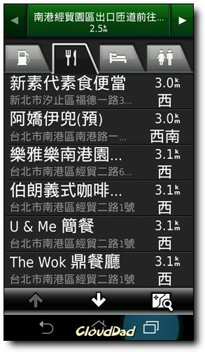 Screenshot_2012-08-01-03-04-19