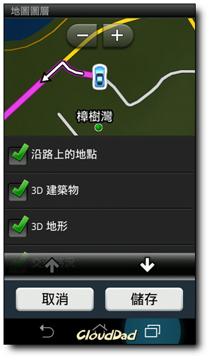 Screenshot_2012-08-01-03-03-21