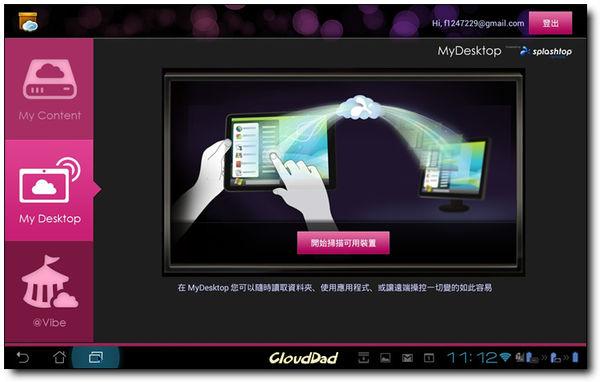 Screenshot_2012-07-31-23-12-56