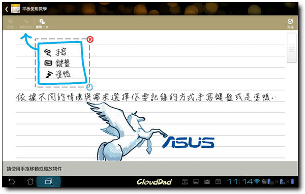 Screenshot_2012-07-31-23-14-28