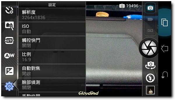 Screenshot_2012-08-03-04-55-55