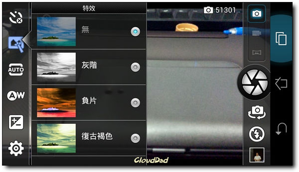 Screenshot_2012-08-03-04-56-29