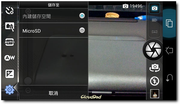 Screenshot_2012-08-03-04-56-06