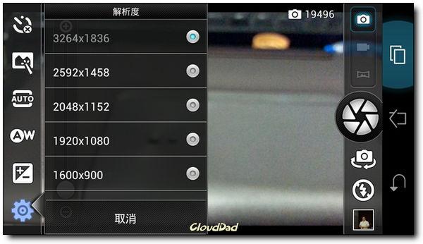 Screenshot_2012-08-03-04-56-13