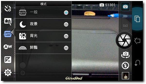 Screenshot_2012-08-03-04-56-33