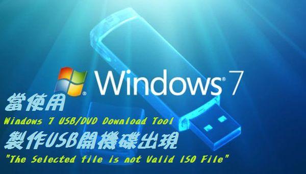 windows7_usb