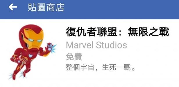 facebook-symbols